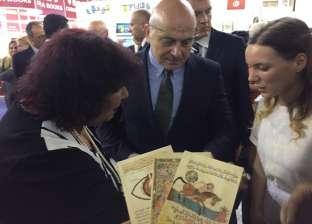 وزيرة الثقافة ونظيرها الصربي يفتتحان معرض بلجراد الدولي للكتاب