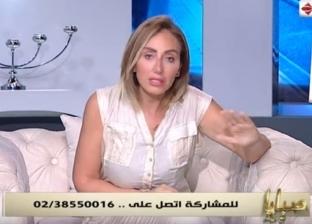 بعد منعها من ممارسة أي نشاط إعلامي.. ريهام سعيد: حسبي الله ونعم الوكيل