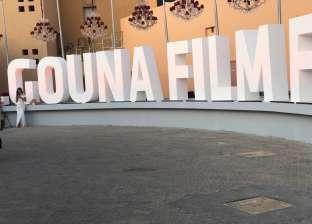 """توافد الفنانين لحضور عرض الفيلم الفرنسي """"Les Misérables"""" بـ""""الجونة"""""""