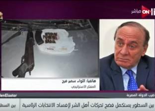 مفكر استراتيجي: مصر ستتعرض لحملة شرسة بعد ظهور الغاز بالبحر المتوسط