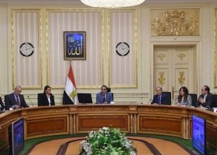 رئيس الوزراء يترأس اجتماع المجلس التنسيقي للمناطق الصناعية