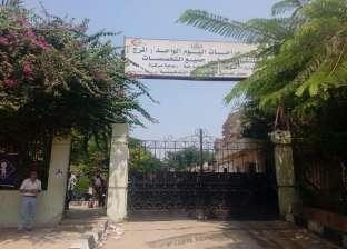 مستشفى اليوم الواحد بالمرج: حتى الطوارئ بتذكرة