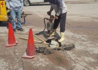 إصلاح هبوط أرضي بمحيط أكاديمية النقل البحري في أبوقير