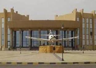بعد تحطم طائرة لها بالفيوم..11 معلومة عن أكاديمية علوم الطيران الدولية