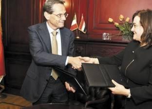 «الإسكندرية» يوقع بروتوكول تعاون لتنمية الثروة الحيوانية