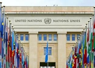 غدا.. وفد حقوقي مصري يناقش قانون الجمعيات الأهلية بـ«جنيف»