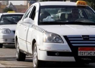 الوقائع المصرية تنشر قرار محافظ القاهرة بتغيير تعريفة ركوب التاكسي