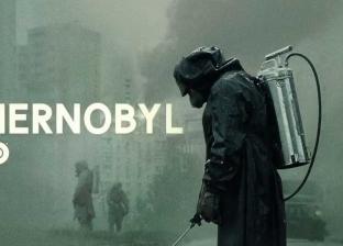 """""""تشيرنوبل"""" مسلسل يقودك لاستنشاق الغبار الذري: لن تتحمل الألم"""
