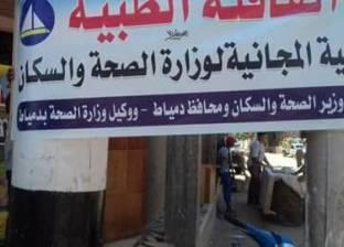 جامعة جنوب الوادي تنظم قافلة طبية بنجع حمادي