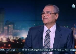 """خبير بترولي لـ""""الوطن"""": حقل """"ظهر"""" لن يحقق لمصر اكتفاء ذاتيا من الغاز"""