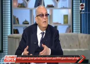 أبو شقة ينفي تدخل أي سلطة برأي اللجنة التشريعية بالبرلمان في التعديلات