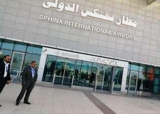 العاملون بمطار شرم الشيخ يهنئون الفريق يونس المصري بمناسبة عيد الطيران