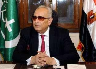 """حفيد سعد زغلول رئيسا للجنة """"الوفد"""" بكفر الشيخ"""