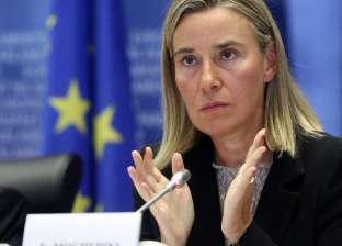 موجريني: سنعمل على دفع كل سبل العملية السياسية في سوريا