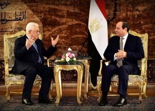 """""""أبو مازن"""" يصل إلى القاهرة للقاء الرئيس السيسي"""