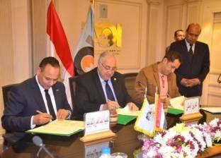 """""""البحث العلمي و""""العربية للتصنيع"""" يوقعان اتفاقية لدعم الزراعة المائية"""
