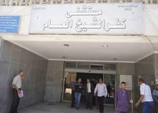 """""""حزناً على وفاة والدتها"""".. مستشفى كفرالشيخ ينقذ طالبة حاولت الانتحار"""