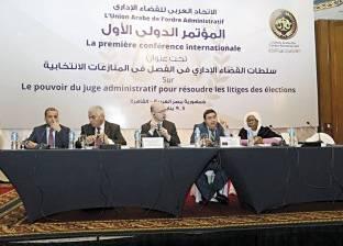 «أبوالعزم»: «السيسى» طالبنى بمؤتمر سنوى لـ«القضاء الإدارى»