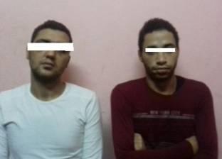 حبس شقيقان انتحلا صفة رجال شرطة للسرقة بالإكراه بقليوب