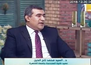 """عميد """"هندسة القاهرة"""": أساتذة الجامعات مشاركون في خطط المشروعات الجديدة"""