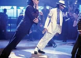 """سر رقصة مايكل جاكسون """"المستحيلة"""""""