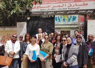 وفداً من اليونيسف يزور عدداً من المدارس للاطلاع على تجربة الدمج المصرية للتلاميذ ذوي الاحتياجات الخاصة