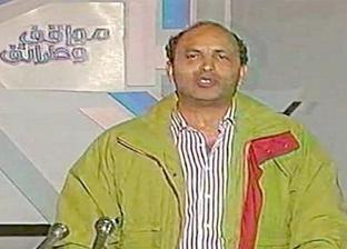 """غرائب جلال علام.. عودة حلقات """"مواقف وطرائف"""" عبر التلفزيون المصري"""