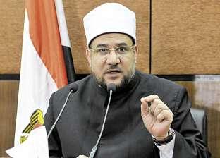 """""""الأوقاف"""" توقف إمام وخطيب مسجد لاتهامه بتبني الأفكار الهدامة في المنوفية"""