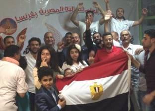 """""""الاتحاد العام للمصريين بفرنسا"""" يدعو الجالية للاحتفال بـ30 يونيو"""