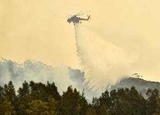 على خلفية حرائق الغابات.. إعلان حالة الطوارئ في أستراليا