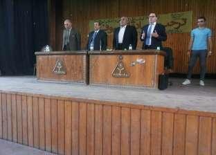 """""""انتصارات وبطولات القوات المسلحة أكتوبر 73"""" في ندوة بـ""""حقوق المنوفية"""""""