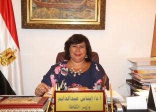 """""""عبد الدايم"""" تتفقد مبنى دار الكتب تمهيدا للافتتاح بعد التطوير"""