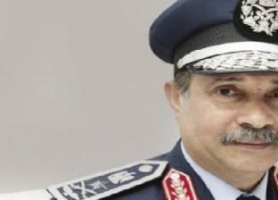 وزير الطيران: الطائرة الأوكرانية لن تستكمل رحلتها بنسبة كبيرة