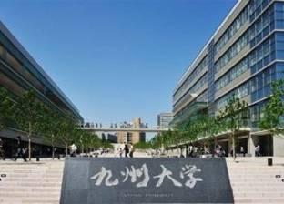 السبت.. الجامعة المصرية اليابانية تنظم يوما مفتوحا لطلاب الثانوية