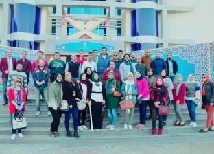 """""""صوتك مستقبل وطن"""" في مؤتمر جماهيري ببورسعيد"""