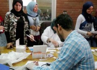 """""""100 مليون صحة"""" تستكمل إجراء التحاليل الطبية بكليات جامعة المنيا"""