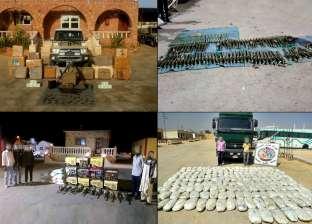 "حرس الحدود تضبط مليون قرص مخدر وأسلحة و81 دانة ""آر بي جي"""