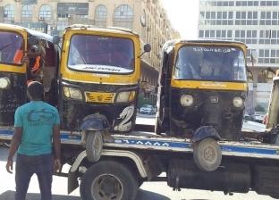 """محافظ المنيا يكلف إدارة المرور بضبط """"التكاتك"""" المخالفة بالمدن والقرى"""