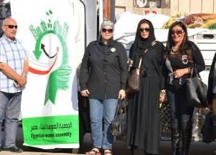 """""""نساء مصر"""": الحكم بحق الولاية التعليمية للحاضنة يحقق العدل ويحمي الأطفال"""