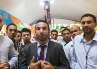 إحالة أزمة احتجاز 13 موظفا بمطار الغردقة للنيابة
