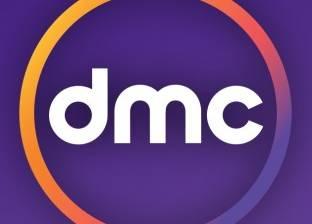 """غدا.. حفل توزيع جوائز """"أوسكار السينما العربية"""" على dmc"""