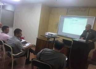 """""""كهرباء الإسكندرية"""" تختتم دورة تدريبية للعاملين عن مهارات الإدارة"""