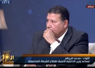 مساعد وزير الداخلية: قانون المرور الجديد لا يصلح للتطبيق قبل 3 سنوات