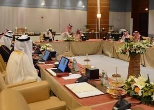 وكيل وزارة الداخلية السعودية يترأس اجتماع وكلاء إمارات المناطق