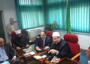 وزير الأوقاف يحيل إمام وخطيب مسجد لعمل إداري بالمنيا