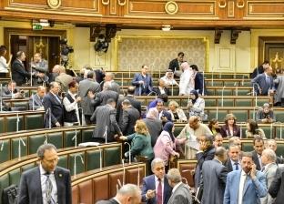 """البرلمان يوافق من حيث المبدأ على قانون """"مزاولة مهنة الطب"""""""