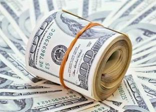 سعر الدولار اليوم الجمعة 24-7-2020 في مصر