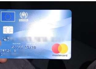 """اليونان تفرض شروطا على اللاجئين السوريين للحصول على """"بطاقة شراء"""""""