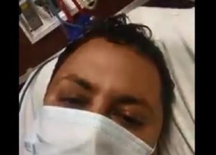 تفاصيل مؤثرة.. مريض كورونا صاحب فيديو الاحتضار: تعافيت بدعوات الناس