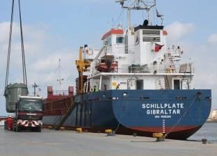 """اليوم.. ميناء """"الزيتيات"""" يستعد لوصول 8 آلاف طن بوتاجاز"""
